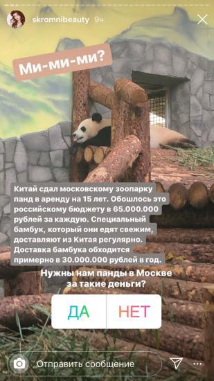 Проблем-то в стране больше нет))