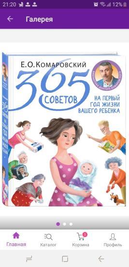 У кого нибудь есть такая книга?